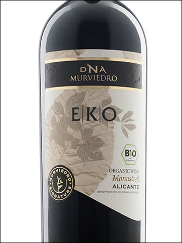 фото вино DNA Murviedro Signature Eko Organic Wine Monastrell Alicante DO
