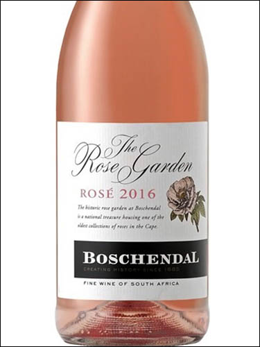 фото Boschendal The  Rose Garden Rose Бошендаль Роуз Гарден Розе ЮАР вино розовое