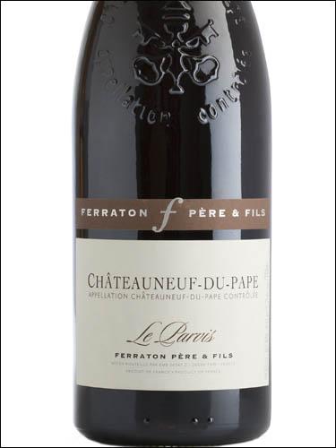 франция франция описания вин каталог справочник отзывы