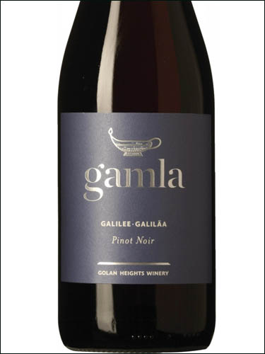 фото вино Golan Heights Winery Gamla Pinot Noir Galilee