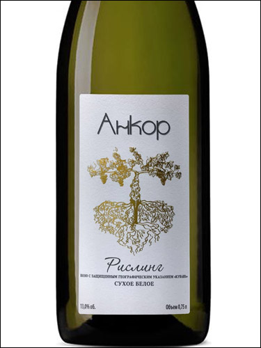 фото Gunko Winery Ancor Riesling Гунько Вайнери Анкор Рислинг Россия вино белое