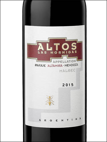 фото Altos Las Hormigas Malbec Appellation Altamira Альтос Лас Ормигас Мальбек Апелласьон Альтамира Аргентина вино красное