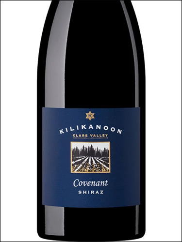 фото Kilikanoon Covenant Shiraz Clare Valley Киликанун Ковенант Шираз Долина Клер Австралия вино красное