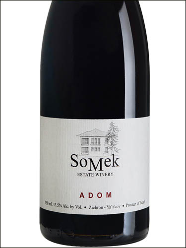 фото вино Somek Estate Winery Adom