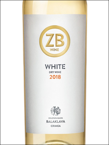 фото ZB Wine White Dry ЗБ Вайн Вайт Драй Россия вино белое