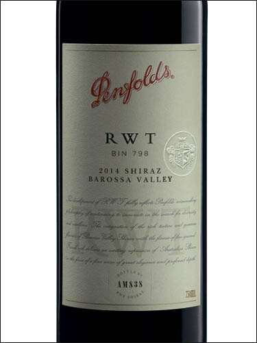 фото Penfolds RWT Shiraz Barossa Valley Пенфолдс РВТ Шираз Баросса Вэлли Австралия вино красное